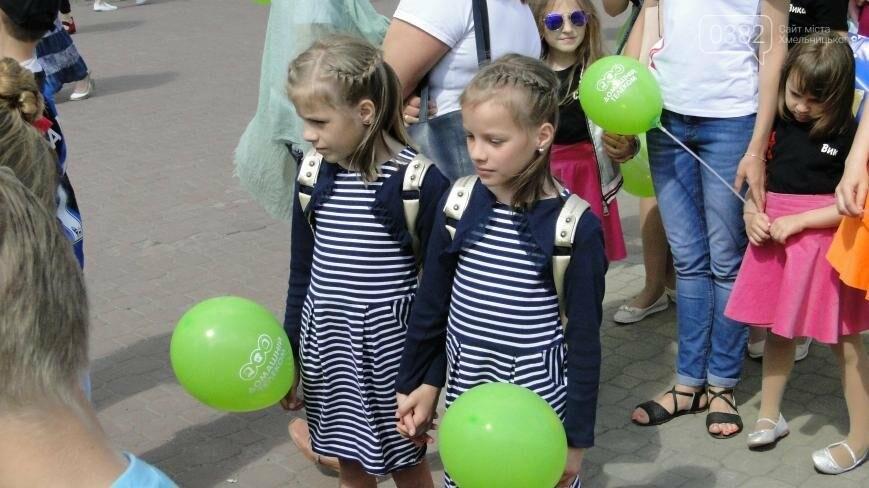 Перший день літа у Хмельницькому: парад близнят та виступи талантів зі всієї України (Фото, Відео), фото-2