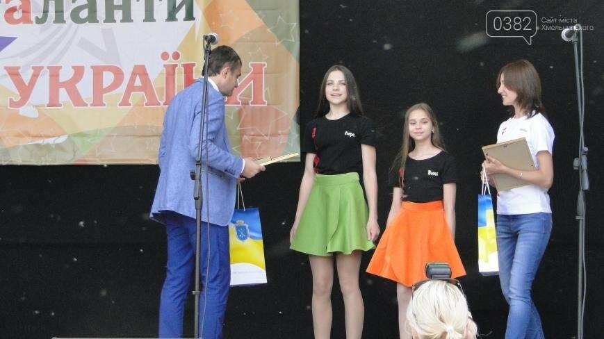 Перший день літа у Хмельницькому: парад близнят та виступи талантів зі всієї України (Фото, Відео), фото-6
