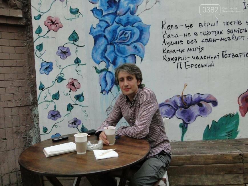 Хто вони, вуличні музиканти Хмельницького: Максим Радуга (Фото, Відео), фото-1
