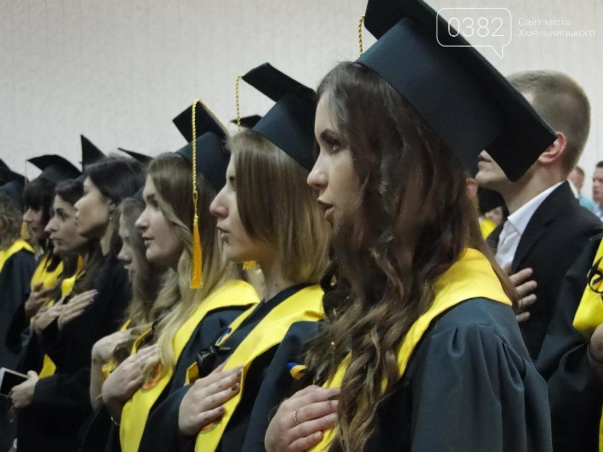 У прикордонній академії урочисто випустили бакалаврів та спеціалістів (Фото, Відео), фото-2