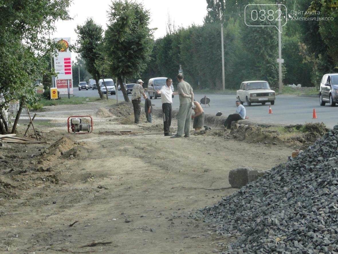 Мешканцям Трудової зроблять новий тротуар (Фото), фото-2