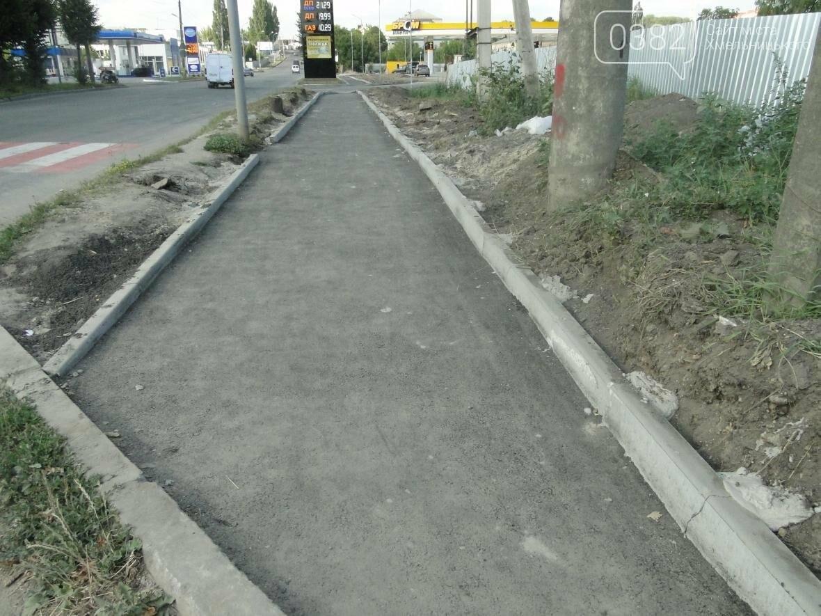 Мешканцям Трудової зроблять новий тротуар (Фото), фото-1