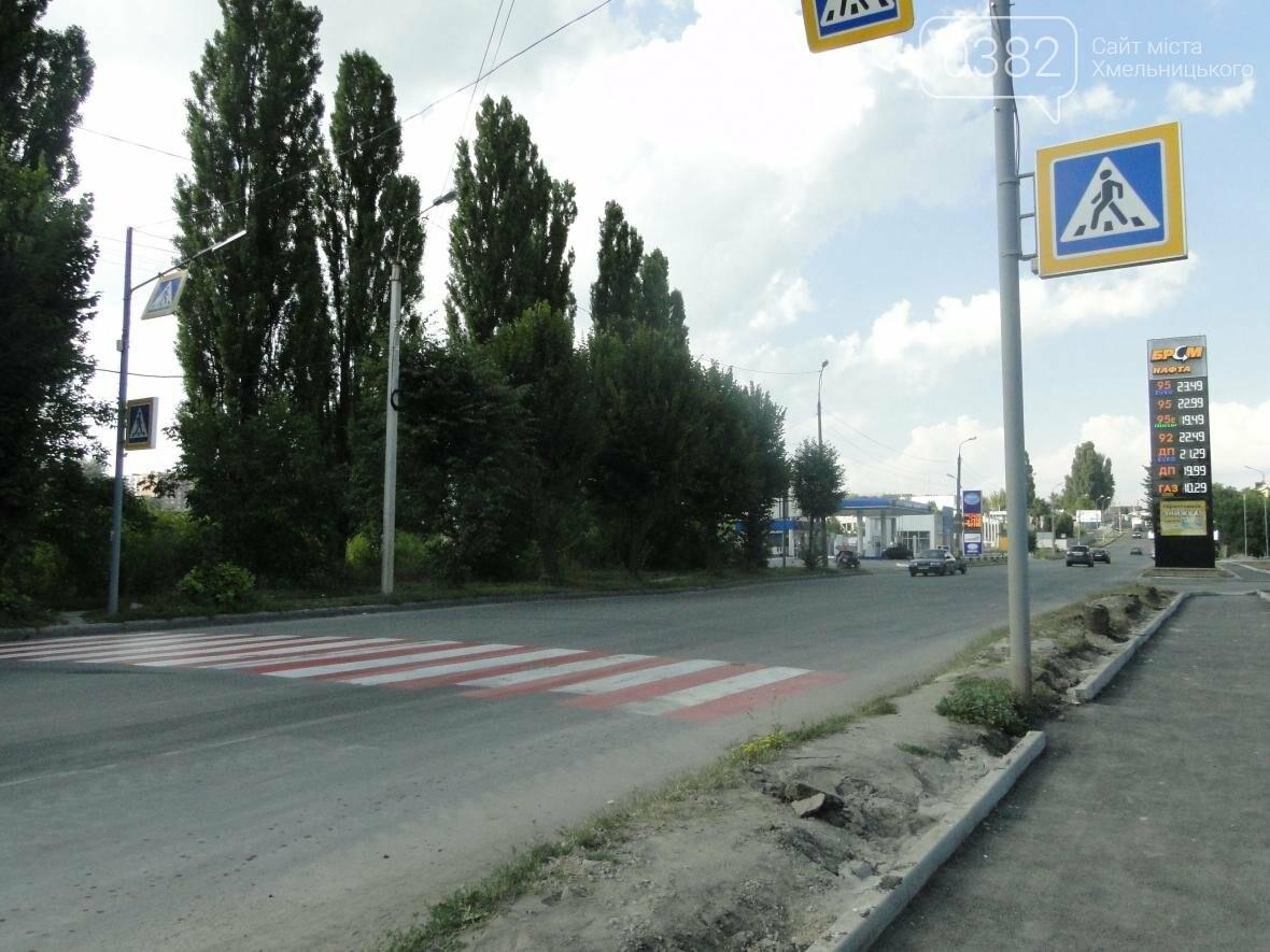 Мешканцям Трудової зроблять новий тротуар (Фото), фото-4