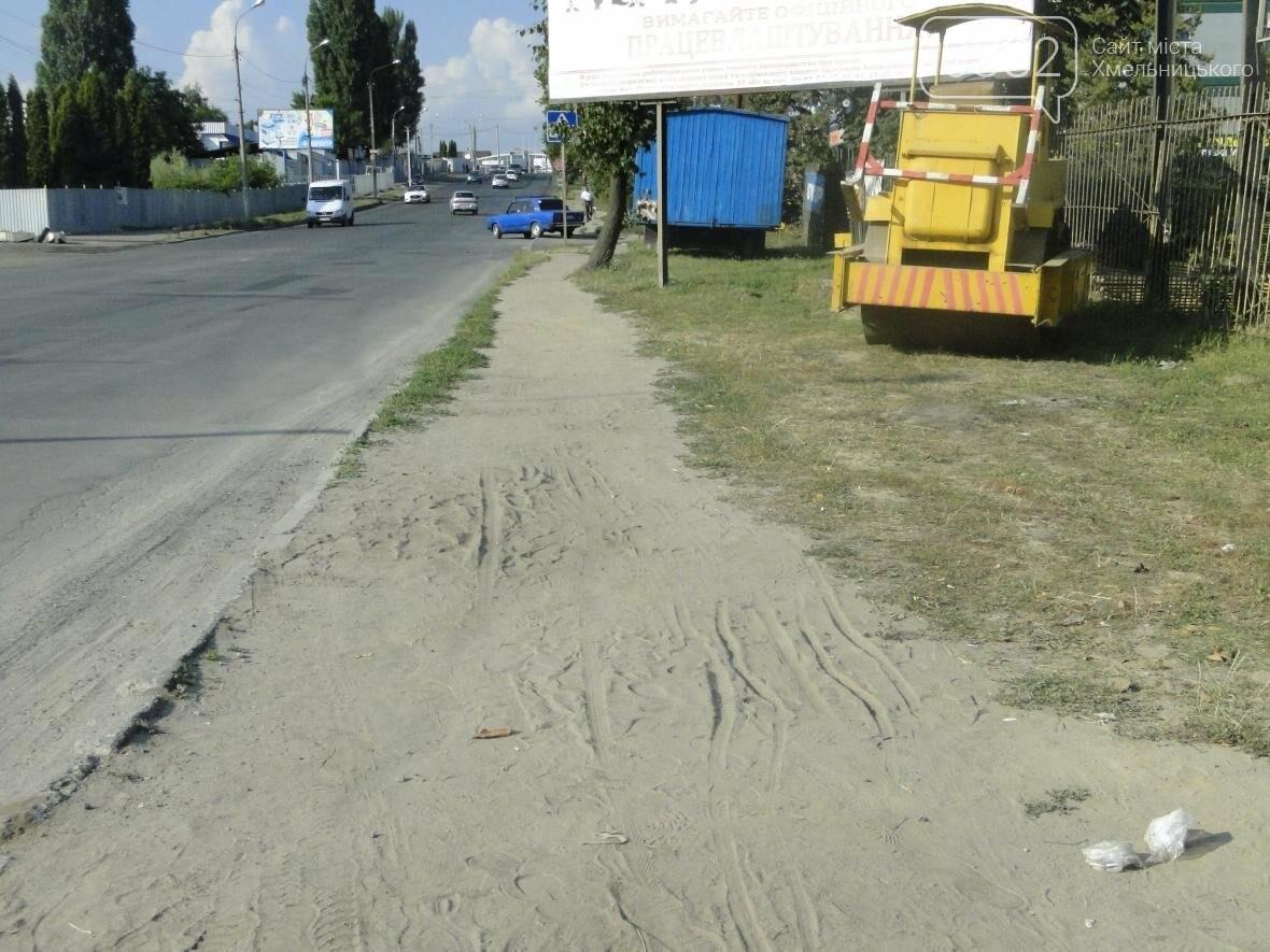 Мешканцям Трудової зроблять новий тротуар (Фото), фото-3