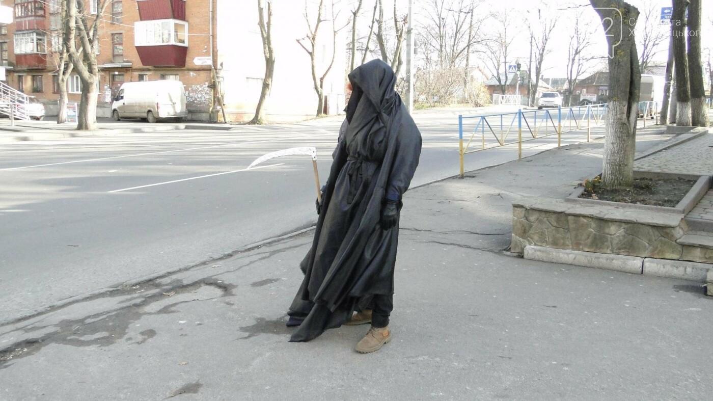 Крок на зустріч смерті: для хмельницьких пішоходів влаштували повчальний флешмоб (Фото, Відео), фото-1