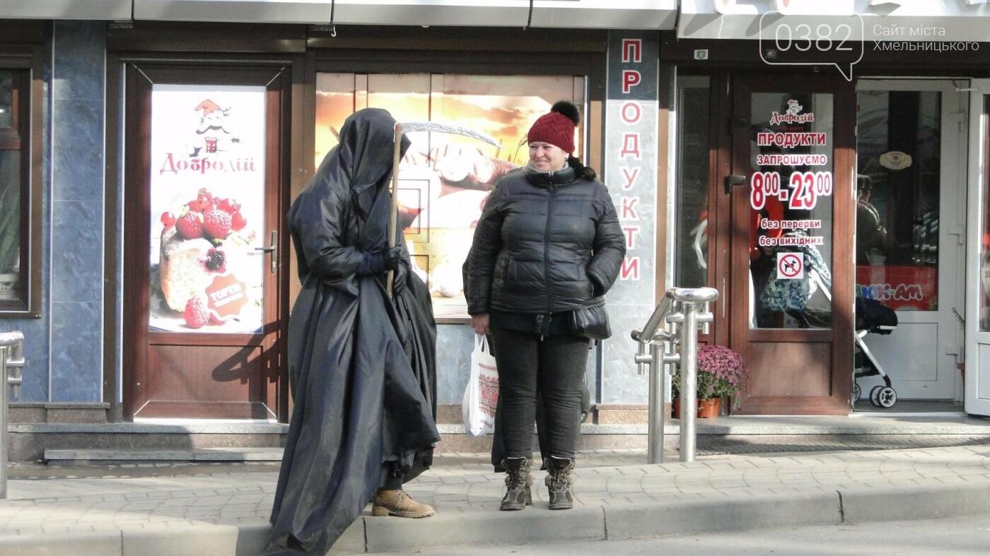 Крок на зустріч смерті: для хмельницьких пішоходів влаштували повчальний флешмоб (Фото, Відео), фото-4