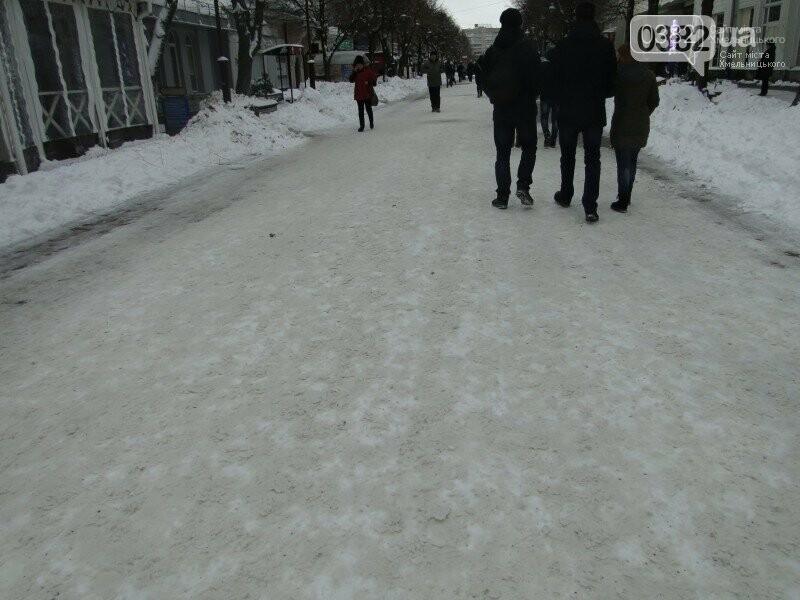 Гори снігу та заблоковані автошляхи: як виглядав Хмельницький рівно рік тому (Фото), фото-6
