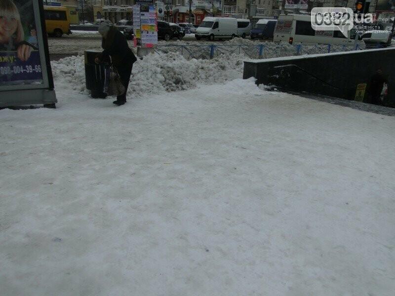 Гори снігу та заблоковані автошляхи: як виглядав Хмельницький рівно рік тому (Фото), фото-2
