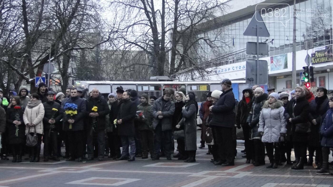 У Хмельницькому вшанували пам'ять Героїв Небесної Сотні (Фото, Відео), фото-2