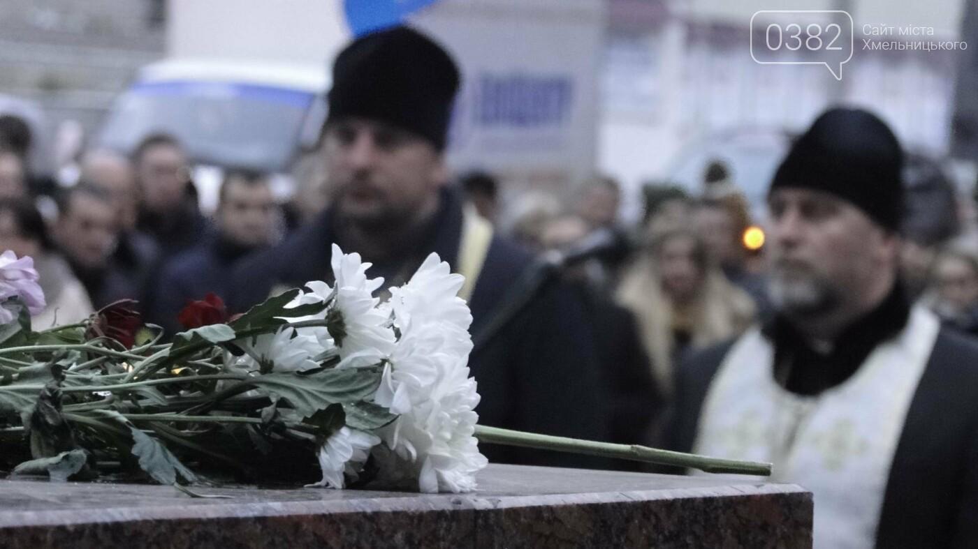 У Хмельницькому вшанували пам'ять Героїв Небесної Сотні (Фото, Відео), фото-3