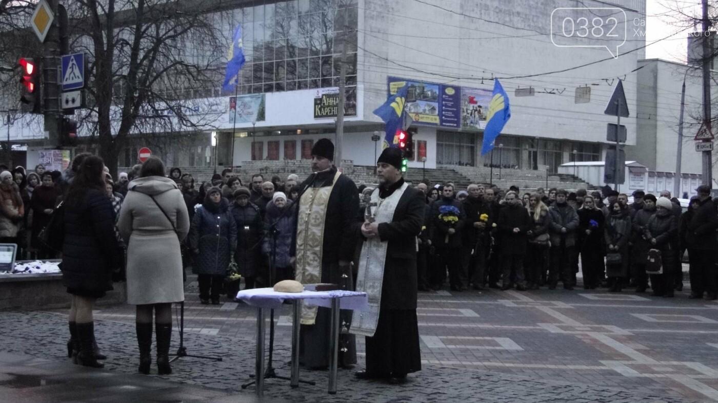 У Хмельницькому вшанували пам'ять Героїв Небесної Сотні (Фото, Відео), фото-4