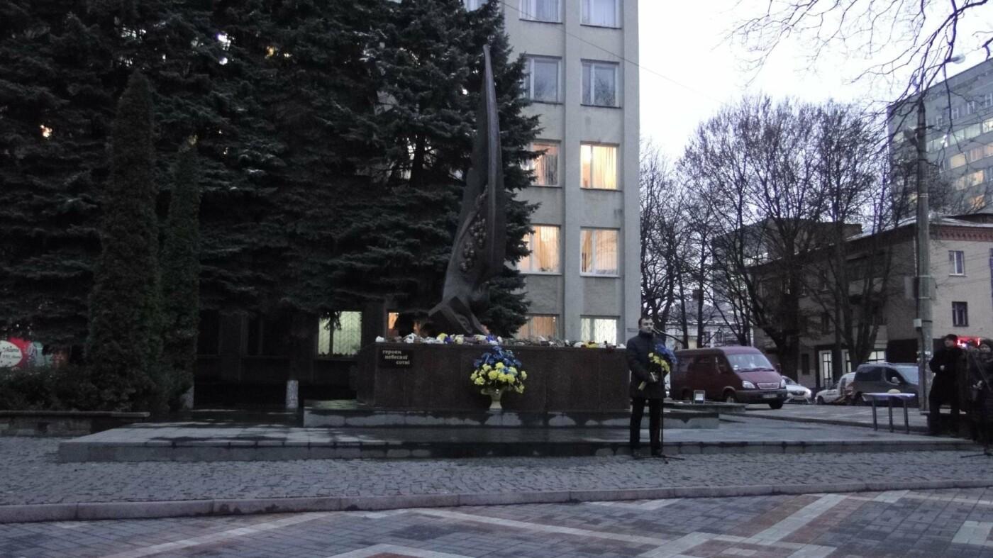 У Хмельницькому вшанували пам'ять Героїв Небесної Сотні (Фото, Відео), фото-1