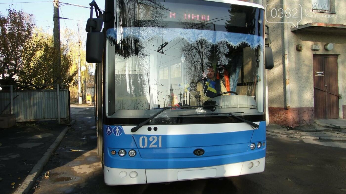 Моя професія — хмельничанин: водій тролейбуса, який возить хмельничан вже понад 30 років (Фото), фото-2
