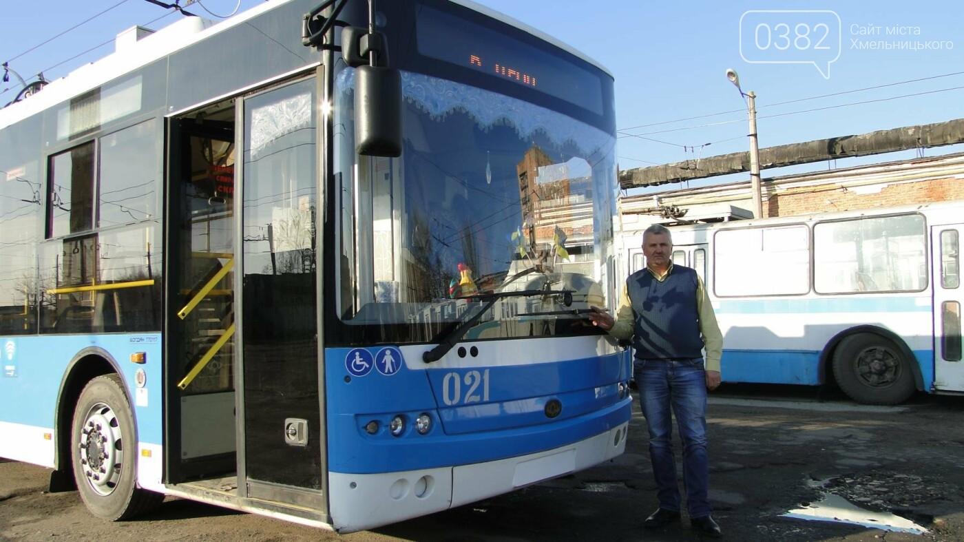 Моя професія — хмельничанин: водій тролейбуса, який возить хмельничан вже понад 30 років (Фото), фото-5