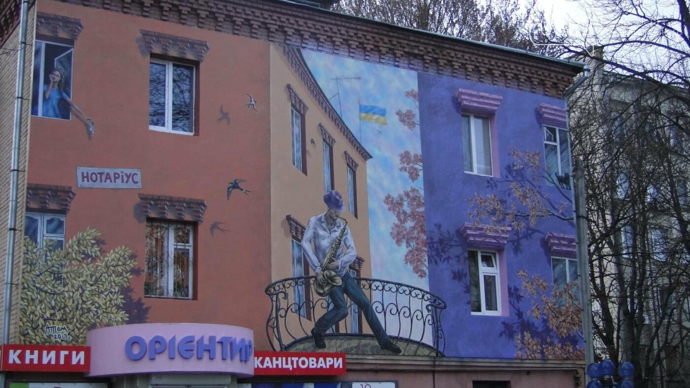 """У центрі міста встановили об'ємний напис """"Я люблю Хмельницький"""", фото-4"""