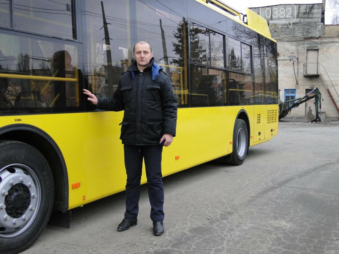 У Хмельницький прибула перша партія нових тролейбусів. ФОТО, фото-4