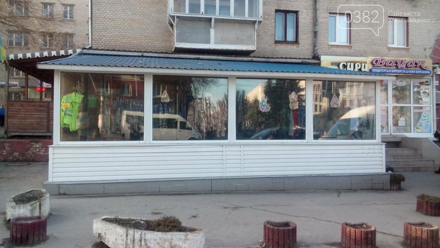 Кільком МАФам у Хмельницькому загрожує знесення, фото-2