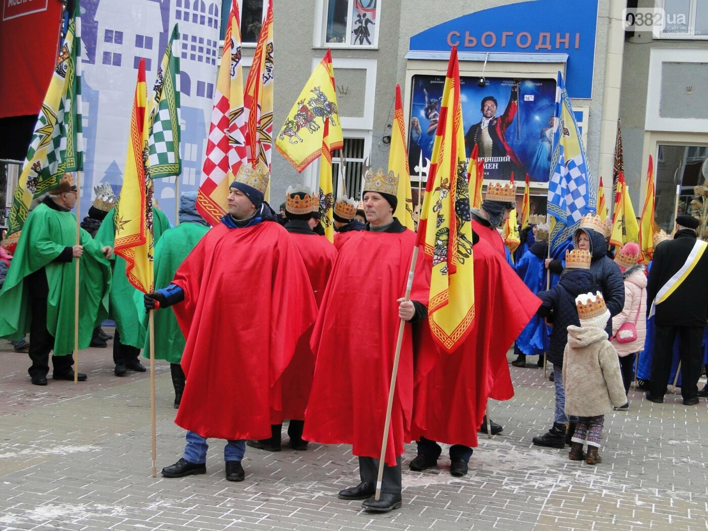 Хмельницьким пройшла святкова хода «Трьох Царів». ФОТО, фото-3