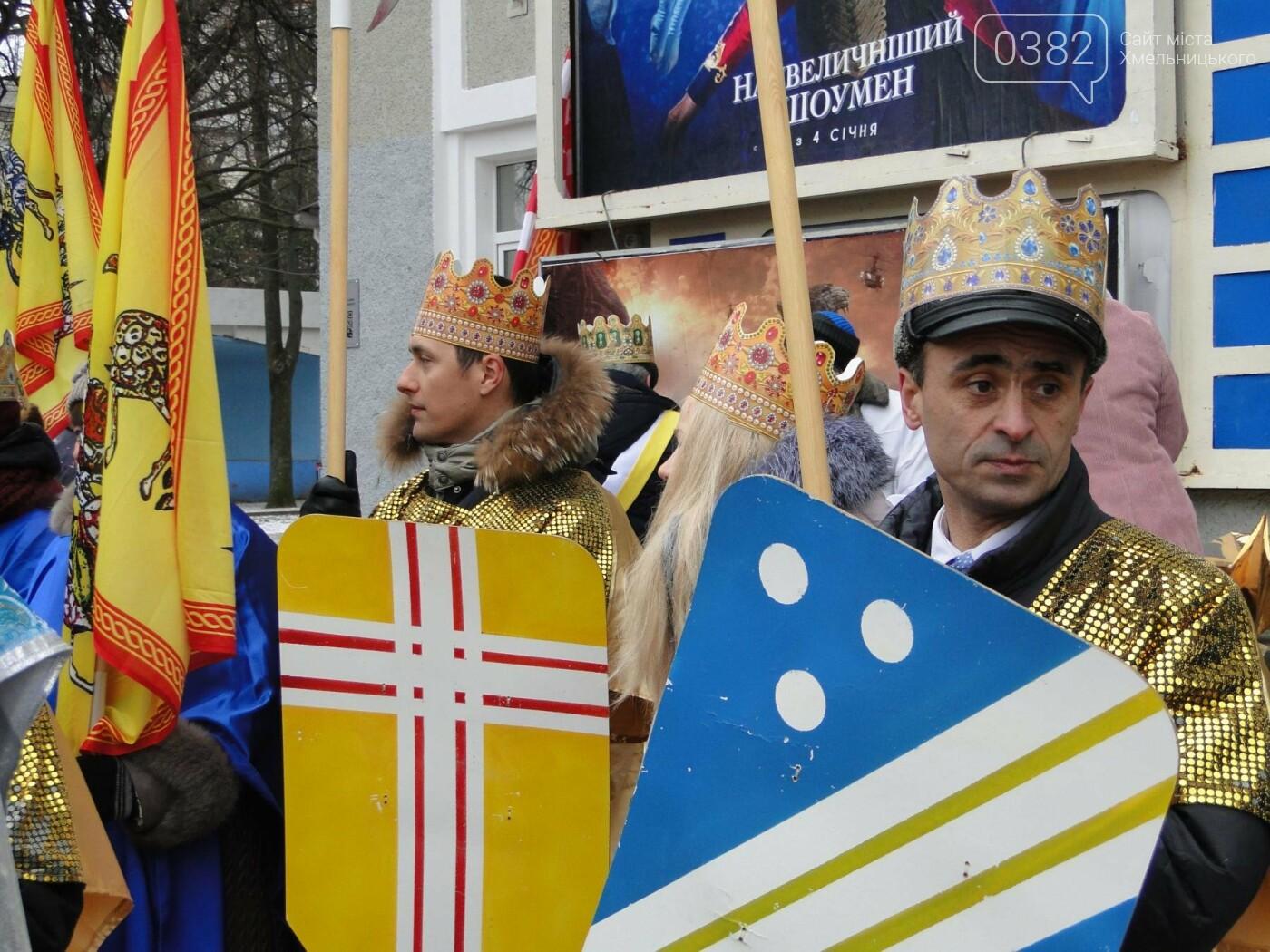 Хмельницьким пройшла святкова хода «Трьох Царів». ФОТО, фото-2