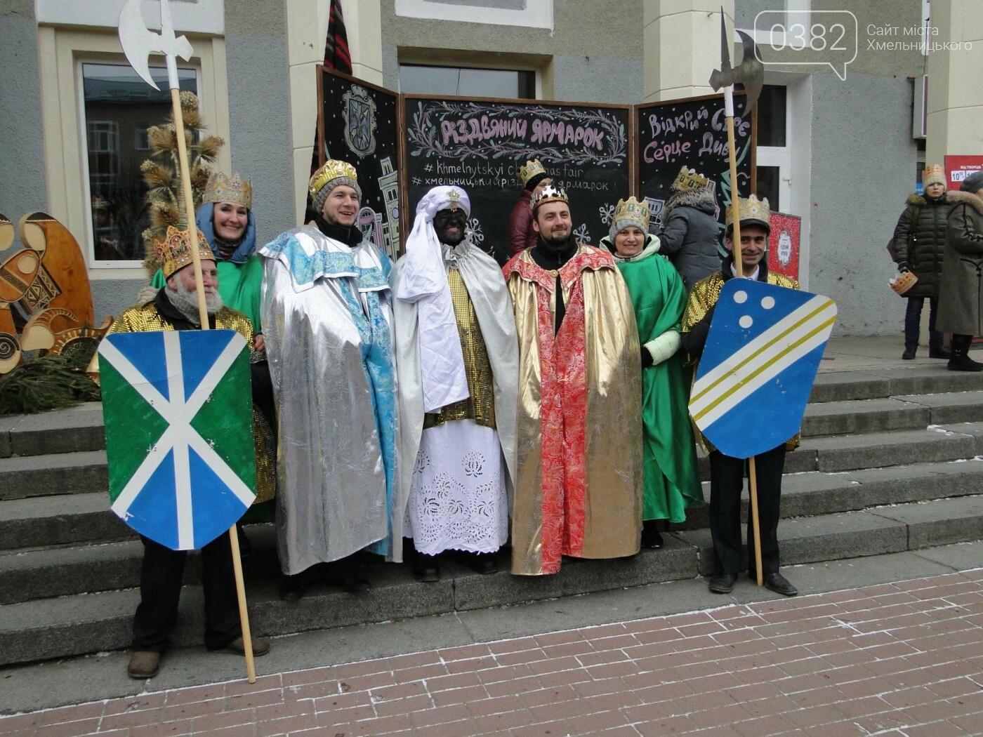Хмельницьким пройшла святкова хода «Трьох Царів». ФОТО, фото-4