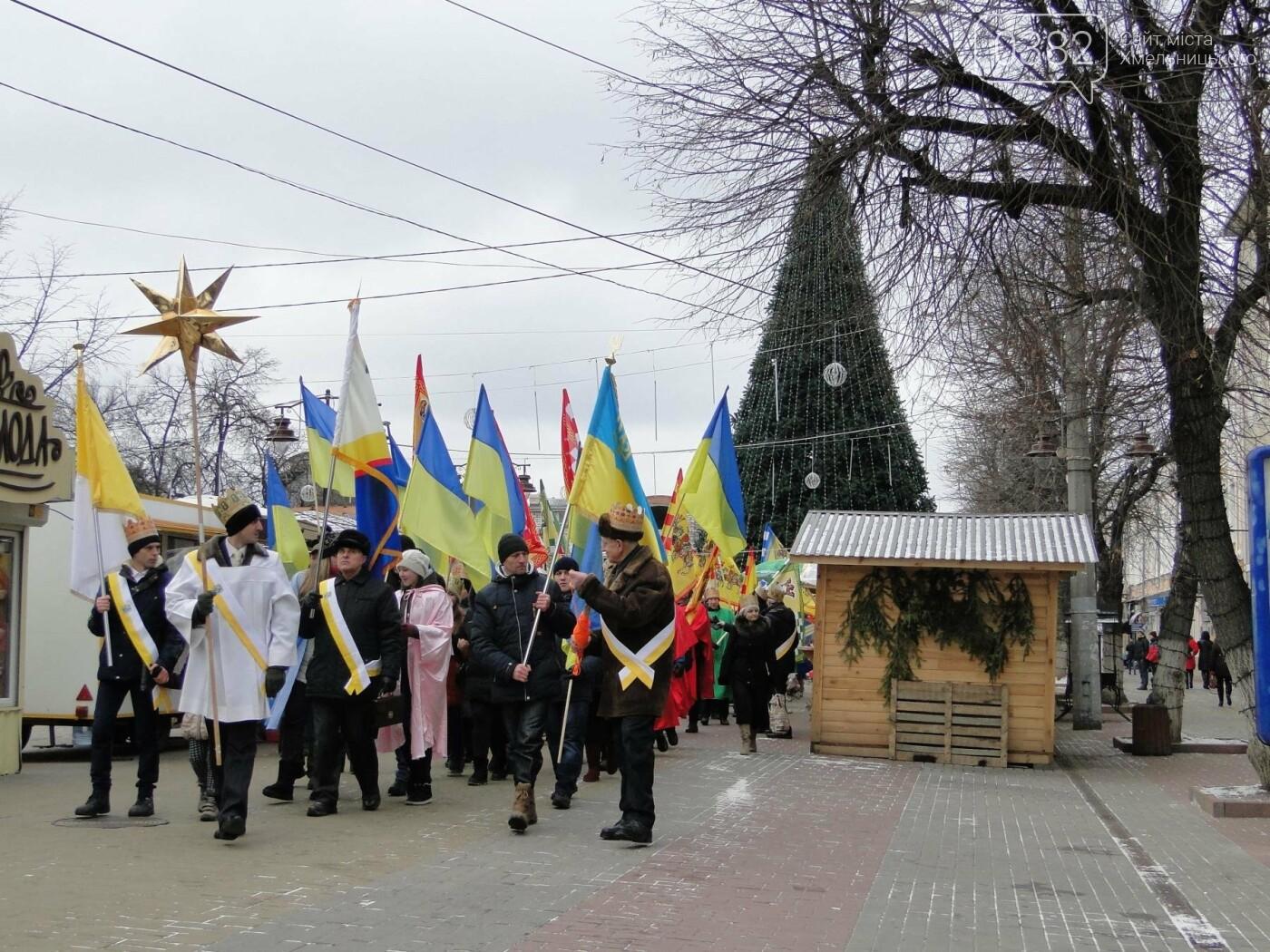 Хмельницьким пройшла святкова хода «Трьох Царів». ФОТО, фото-8