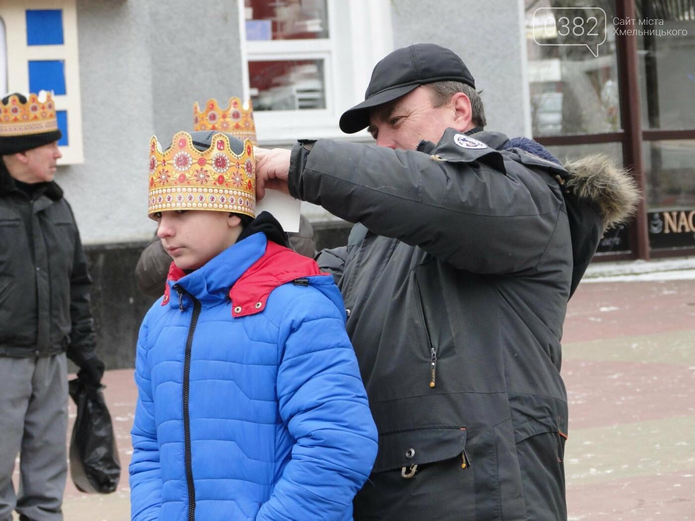 Хмельницьким пройшла святкова хода «Трьох Царів». ФОТО, фото-1