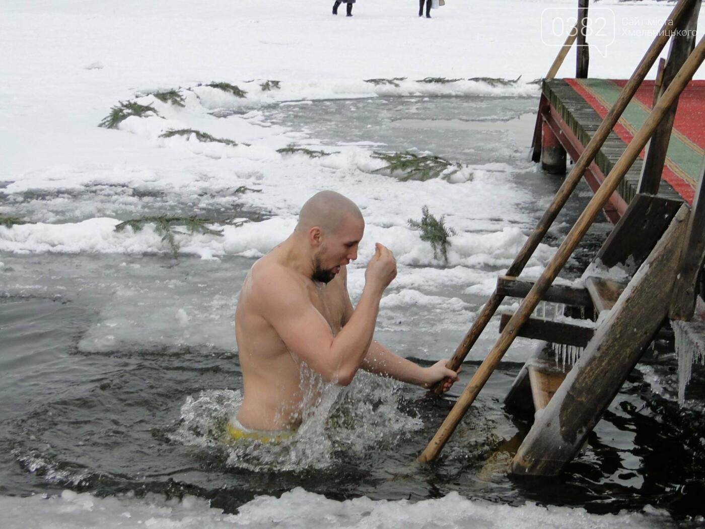 Щоб не хворіти увесь рік: сотні хмельничан пірнули в крижану хрещенську воду. ФОТО, ВІДЕО, фото-1
