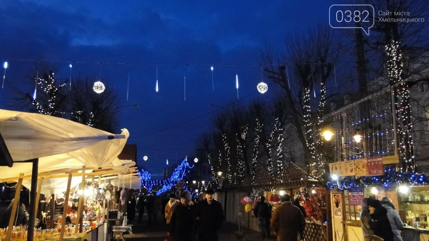 """""""Рудольф повертається Лапландію"""": у Хмельницькому гучно закрили Різдвяний ярмарок. ФОТО. ВІДЕО, фото-8"""