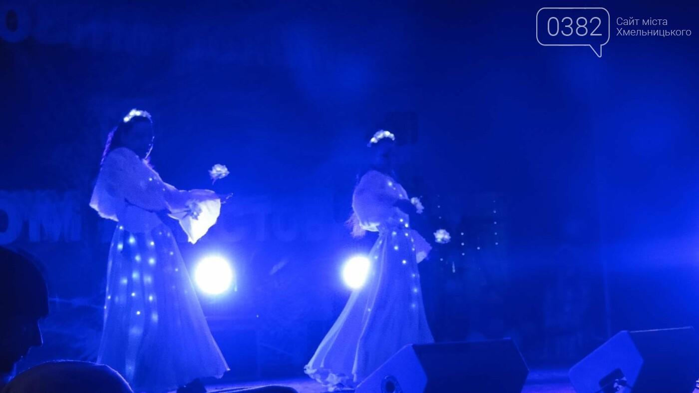 """""""Рудольф повертається Лапландію"""": у Хмельницькому гучно закрили Різдвяний ярмарок. ФОТО. ВІДЕО, фото-3"""