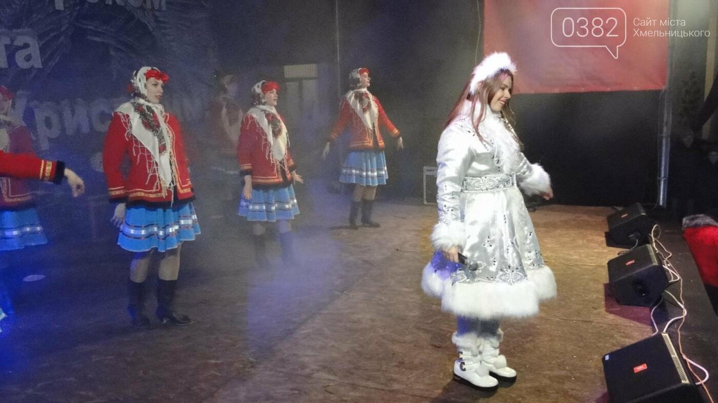 """""""Рудольф повертається Лапландію"""": у Хмельницькому гучно закрили Різдвяний ярмарок. ФОТО. ВІДЕО, фото-6"""