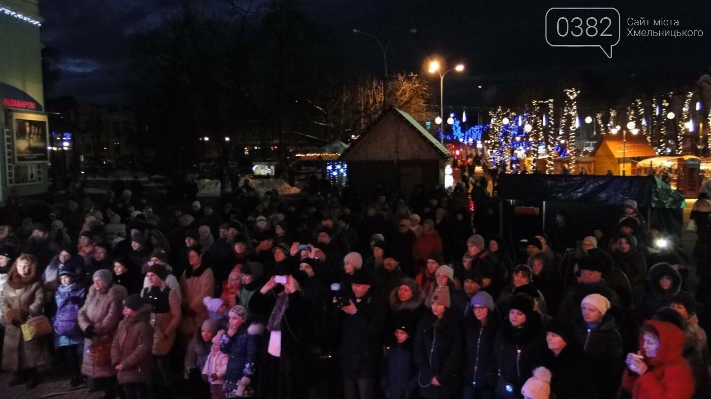 """""""Рудольф повертається Лапландію"""": у Хмельницькому гучно закрили Різдвяний ярмарок. ФОТО. ВІДЕО, фото-7"""
