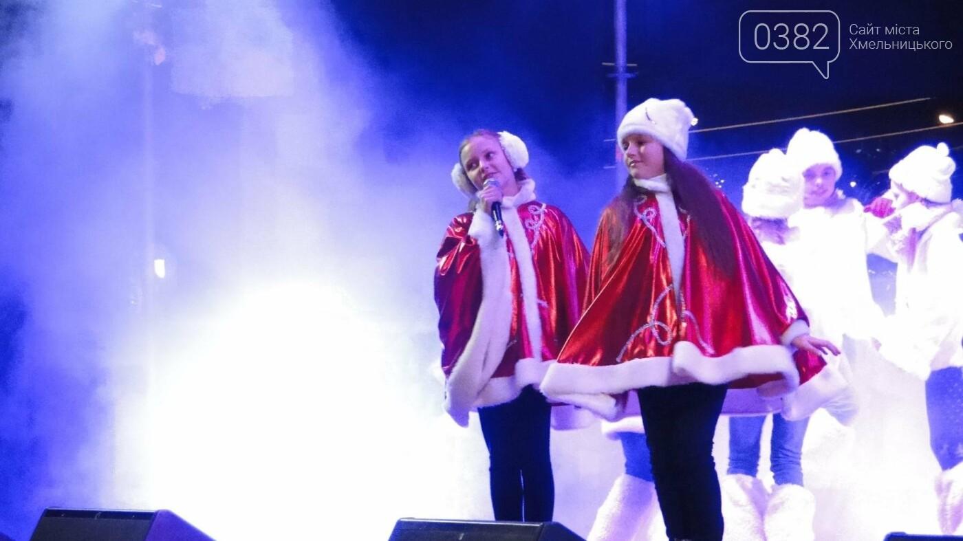 """""""Рудольф повертається Лапландію"""": у Хмельницькому гучно закрили Різдвяний ярмарок. ФОТО. ВІДЕО, фото-4"""