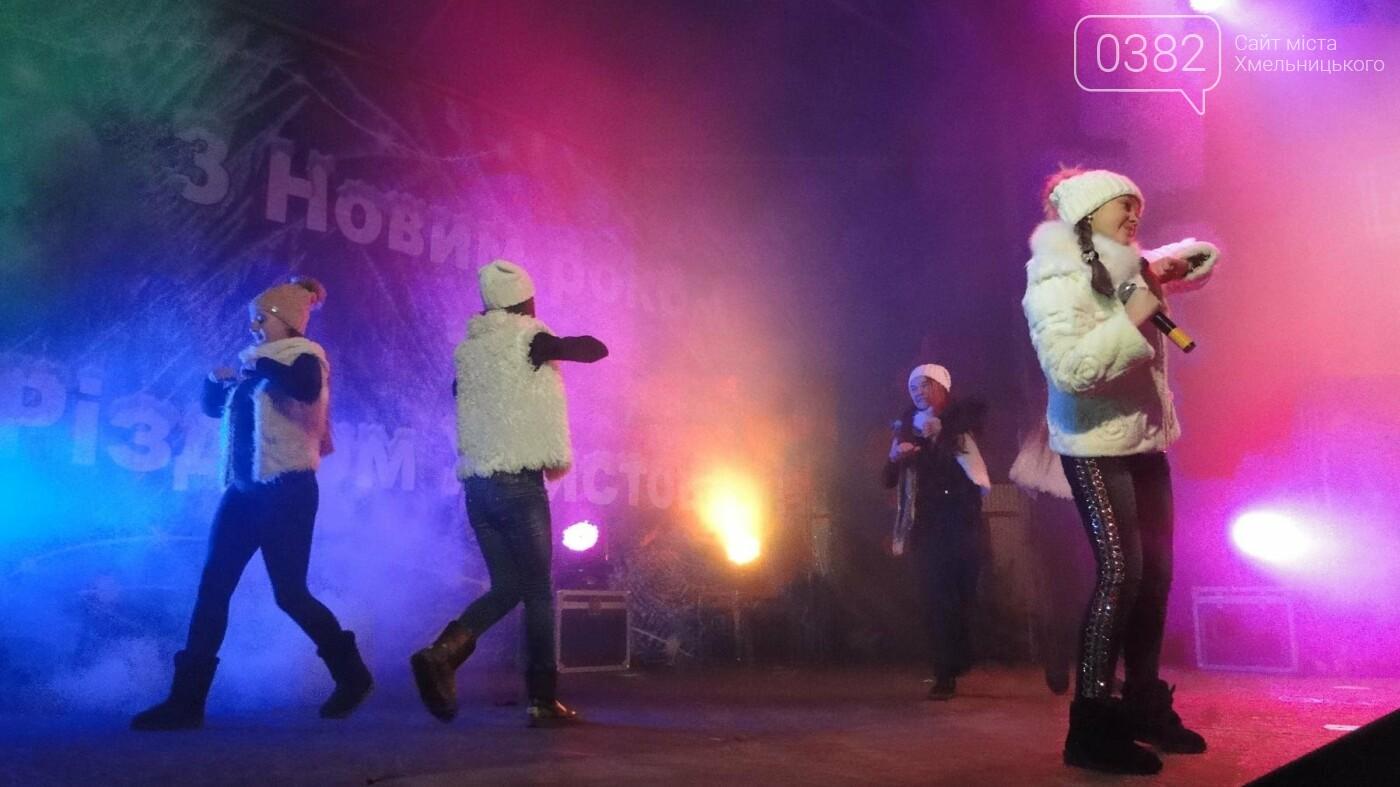 """""""Рудольф повертається Лапландію"""": у Хмельницькому гучно закрили Різдвяний ярмарок. ФОТО. ВІДЕО, фото-5"""