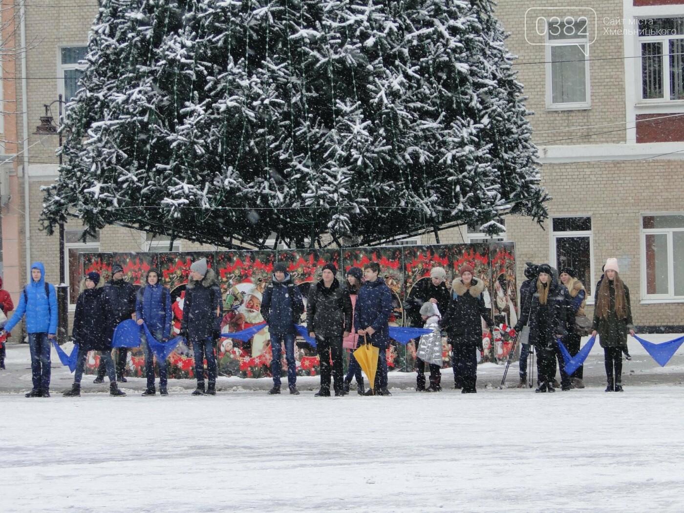 Свято єдності: на День Соборності хмельницькі школярі влаштували флешмоб. ФОТО, ВІДЕО, фото-1