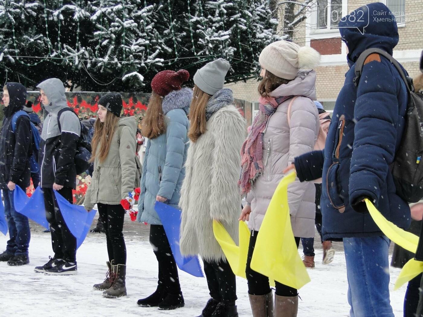 Свято єдності: на День Соборності хмельницькі школярі влаштували флешмоб. ФОТО, ВІДЕО, фото-2
