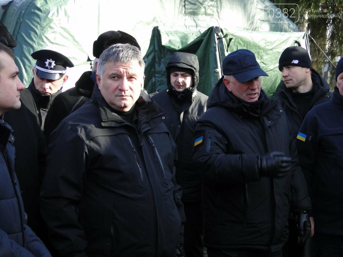 Аваков у Хмельницькому: 39 сімей рятувальників отримали ключі від квартир. ФОТО. ВІДЕО, фото-1