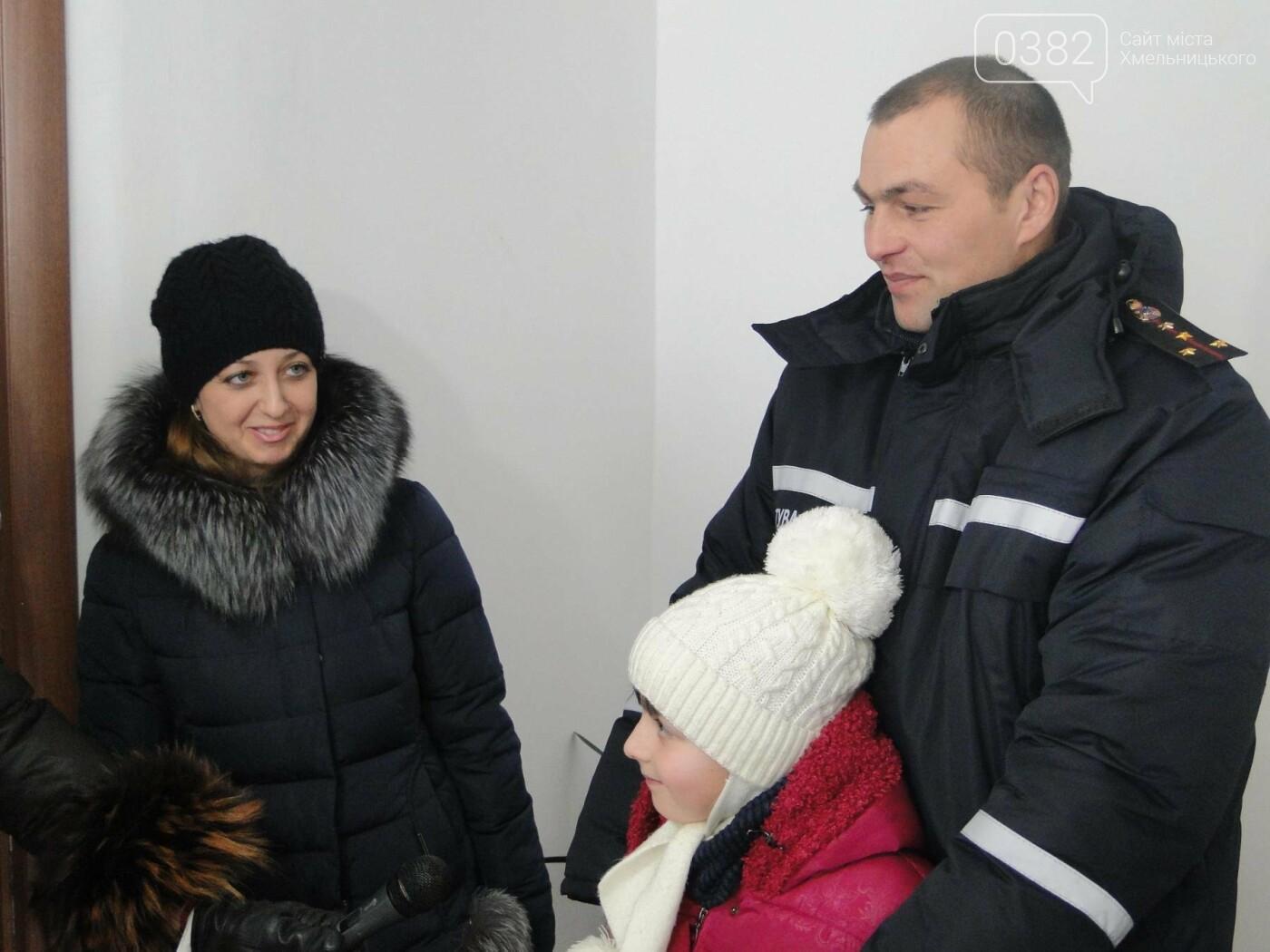 Аваков у Хмельницькому: 39 сімей рятувальників отримали ключі від квартир. ФОТО. ВІДЕО, фото-7