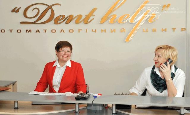 Стоматології Хмельницького: дізнайся де знайти хороших фахівців , фото-12