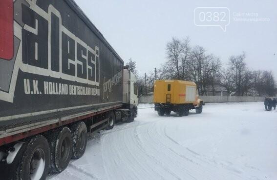 На Хмельниччині за минулу добу рятувальники з снігових заметів звільнили більш ніж 20 автівок. ФОТО.ВІДЕО , фото-5