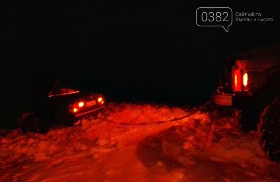 На Хмельниччині за минулу добу рятувальники з снігових заметів звільнили більш ніж 20 автівок. ФОТО.ВІДЕО , фото-3