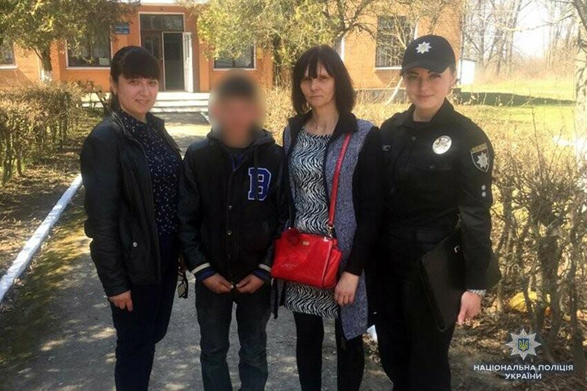 На Хмельниччині розшукували безвісти зниклого підлітка, який не повернувся після служби в церкві, фото-1