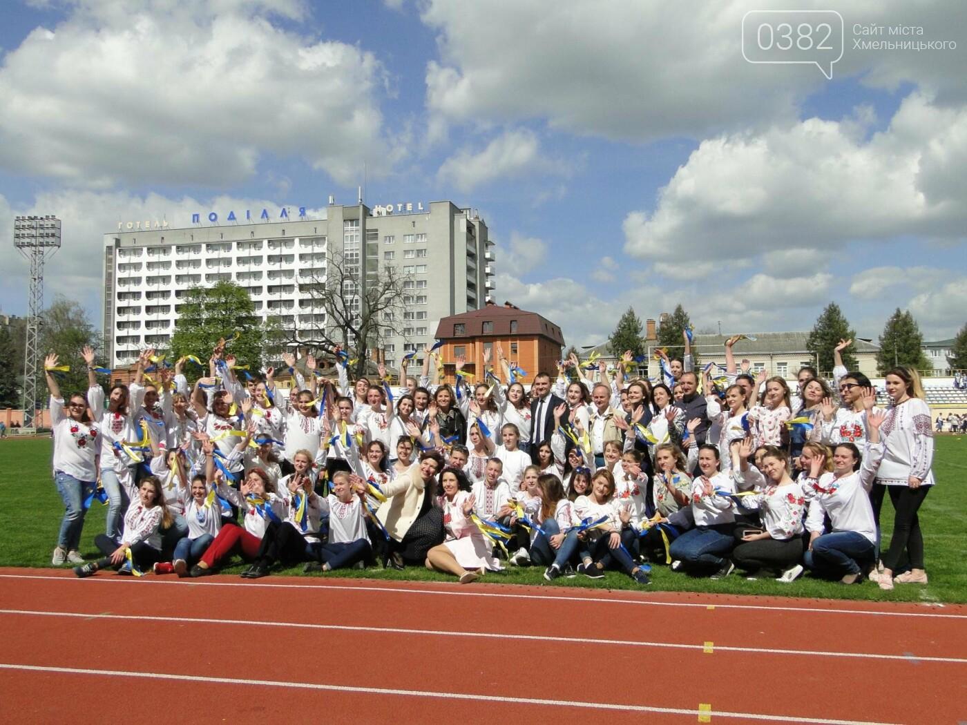 На стадіоні «Поділля» 1000 хмельничан влаштували спортивний флешмоб. ФОТО, ВІДЕО, фото-5
