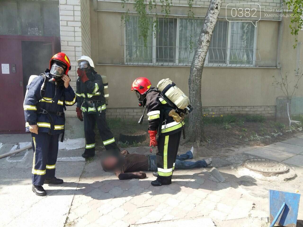 На Хмельниччині ДСНСники врятували життя чоловікові, фото-4