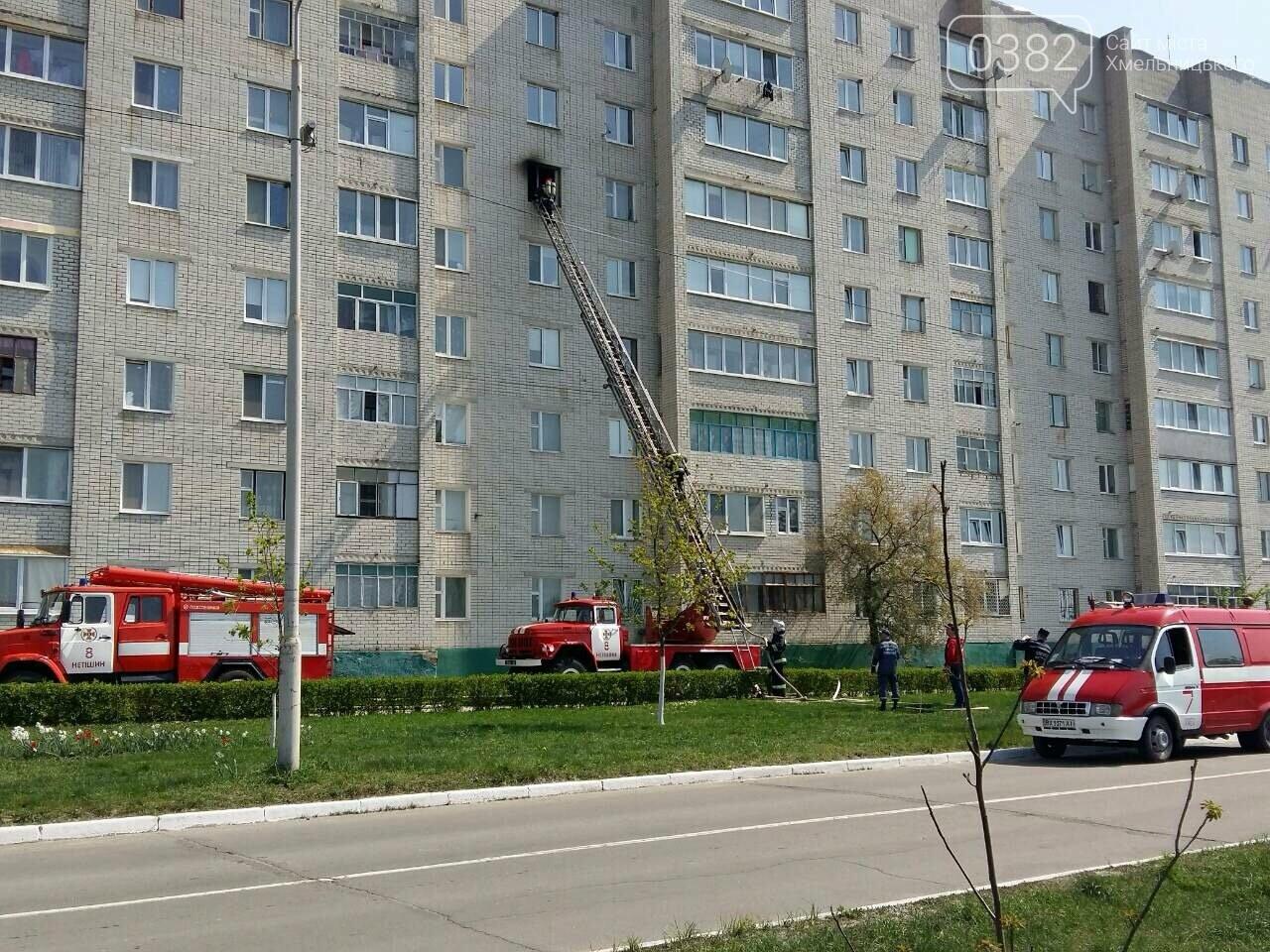 На Хмельниччині ДСНСники врятували життя чоловікові, фото-3