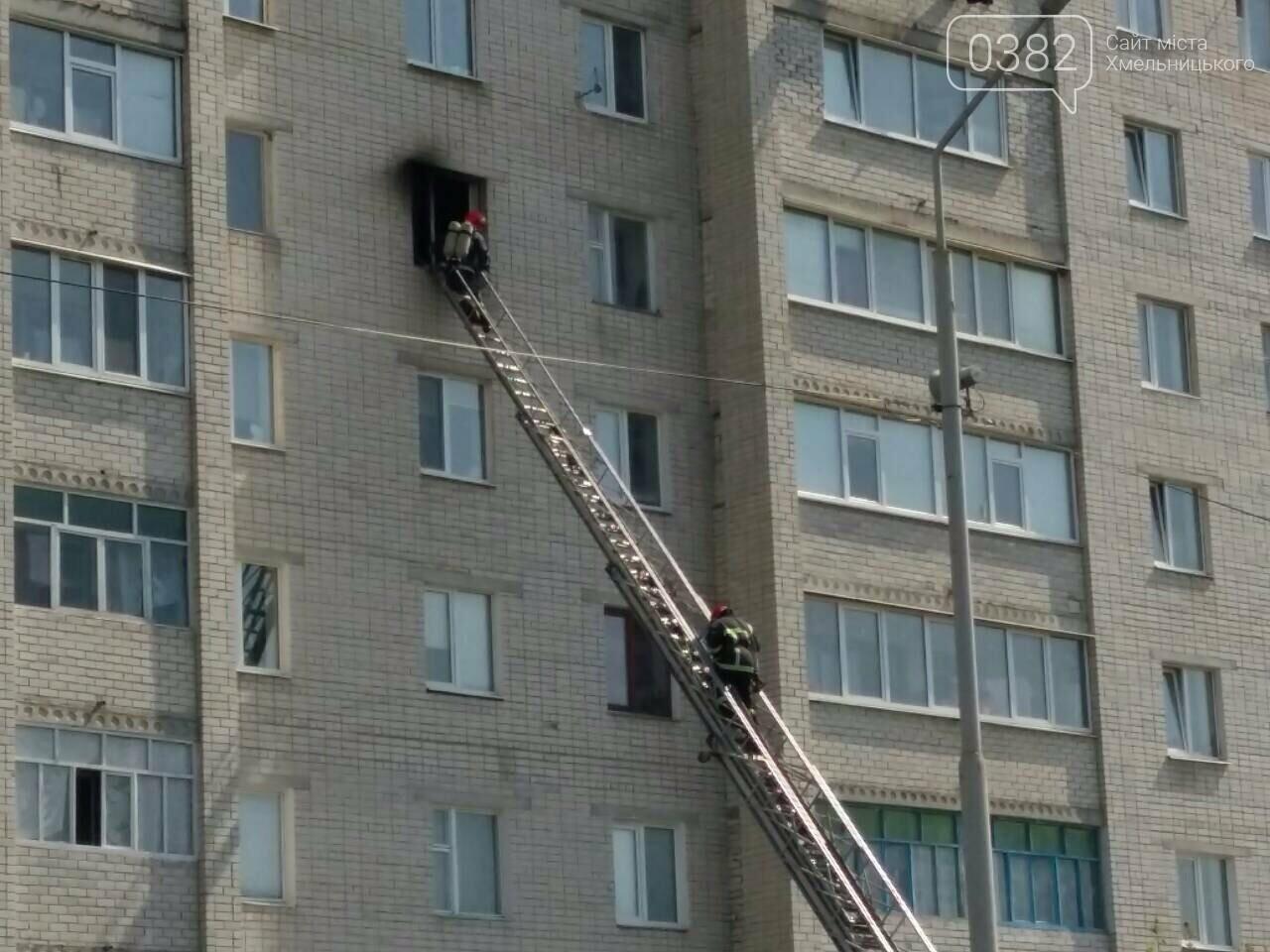 На Хмельниччині ДСНСники врятували життя чоловікові, фото-1