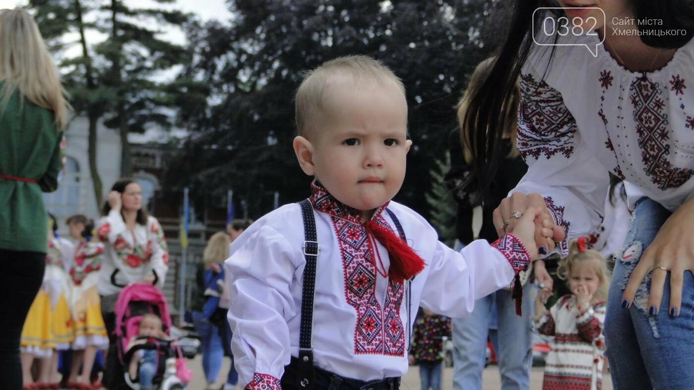 День вишиванки у Хмельницькому  черговий рекорд України та ... 871e1b96996ca