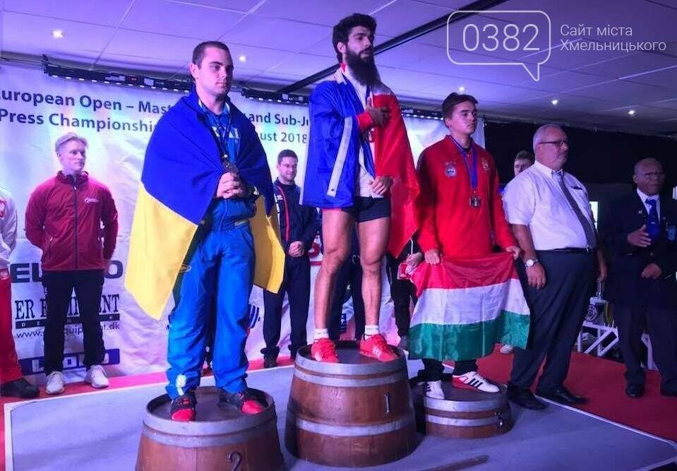 Хмельничани – срібні та бронзові призери Чемпіонату Європи з класичного жиму лежачи, фото-1