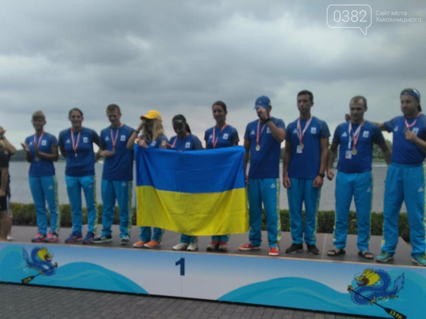 Хмельничани стали чемпіонами Європи з веслування на човнах.ФОТО, фото-3