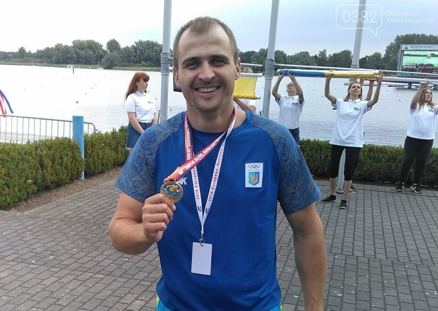 Хмельничани стали чемпіонами Європи з веслування на човнах.ФОТО, фото-2