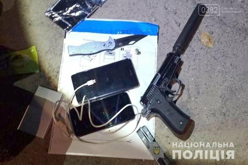 У Хмельницькому чоловік погрожуючи зброєю здійснив розбійний напад. ФОТО, фото-3